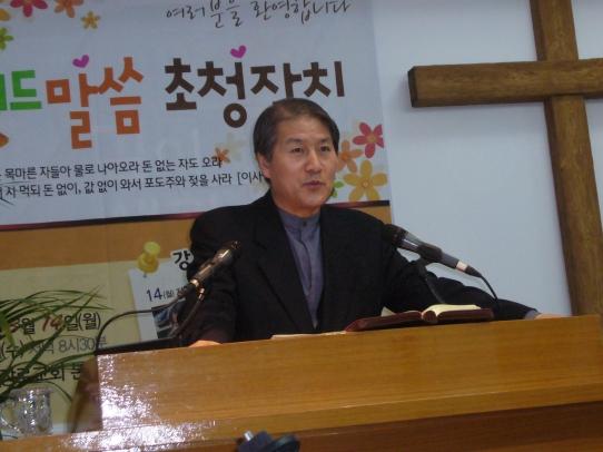 2011.3(박은조목사 특강)
